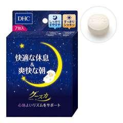 DHC Нормализация сна и легкое пробуждение