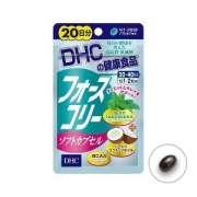 DHC Форсколин плюс BCAA для похудения