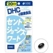 DHC Зверобой