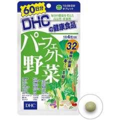 DHC 32 вида овощей