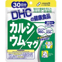 DHC Кальций и Магний на 30 дней
