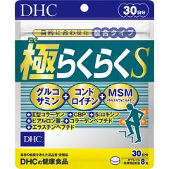 DHC Движение в радость Премиум S