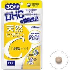 DHC Натуральный витамин С