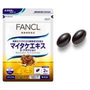 FANCL гриб Майтакэ для иммунитета