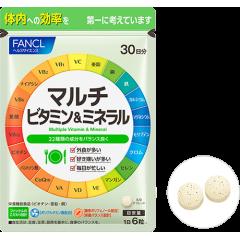 FANCL Мультикомплекс Витамины и Минералы