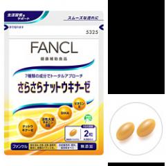 Fancl Наттокиназа + Омега 3
