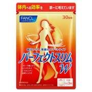 FANCL Perfect Slim W