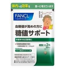 FANCL Контроль уровня сахара в крови
