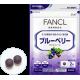 Fancl Антоцианы черники и  черной смородины