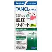 FANCL Поддержка артериального давления