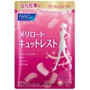 Fancl Для снятия усталости и отеков ног