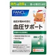 FANCL Нормализация артериального давления