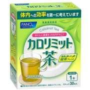 FANCL Чай для похудения