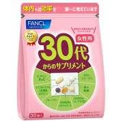 FANCL для женщин после 30 лет