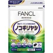 FANCL Пальметто для мужчин