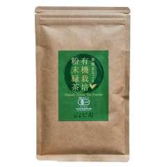 Honjien Зелёный чай BIO (Фунмацутя)