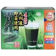 Органический зеленый сок из четырех видов овощей