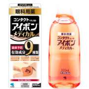Koboyashi Medical Aibon 500 мл.