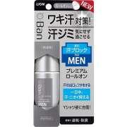 Lion BAN Ионный дезодорант без запаха для мужчин