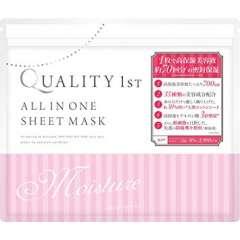 Quality First Увлажняющие маски ALL IN ONE