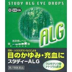 Stady ALG Капли для глаз от аллергии