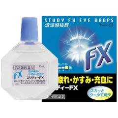 Kyorin Study FX