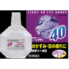 Kyorin Study 40