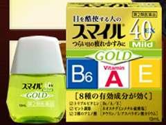 Lion Smile 40EX Gold Mild