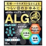 Pure Rich ALG капли от аллергии