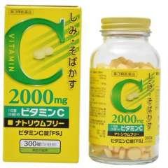 Fukuchi Витамин С 2000