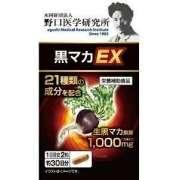 NOGUHI Premium Черная мака