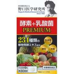 Noguchi Premium Ферменты и бифидобактерии