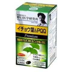 NOGUCHI Premium Гинкго билоба и PQQ