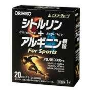 ORIHIRO Комплекс для спортсменов