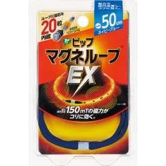 PIP Magne Loop EX (синее 50см.)