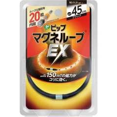 PIP Magne Loop EX (черное 45 см.)