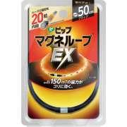 PIP Magne Loop EX (черное 50 см.)