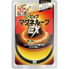 PIP Magne Loop EX (черное 60 см.)