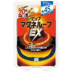 PIP Magne Loop EX (синее 45см.)