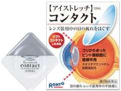 Rohto Eyestretch Contact