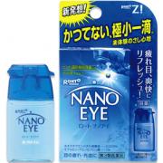 Rohto Nano Eye (Z!)