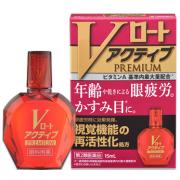 Rohto V Premium Active