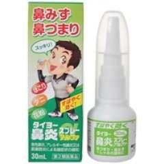 Назальный спрей Taiyo