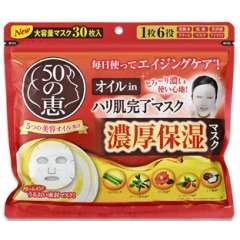Маски для лица Goju no Megumi (30 листов)