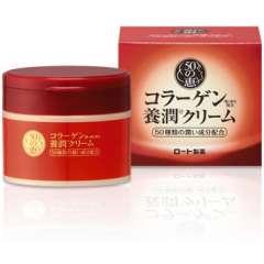 Антивозрастной крем «3 в 1» Rohto 50 no Megumi