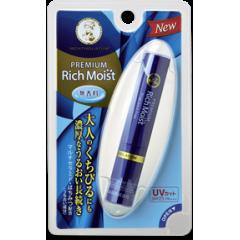 Крем для губ Rohto Premium Rich Moist (без вкуса)