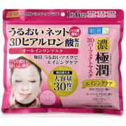 Маска для лица Rohto Gokujun 3D (30 листов)