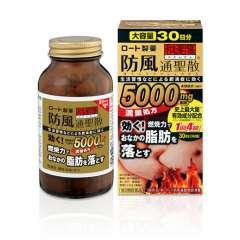 Rohto БОФУСАН для похудения и сжигания подкожного жира
