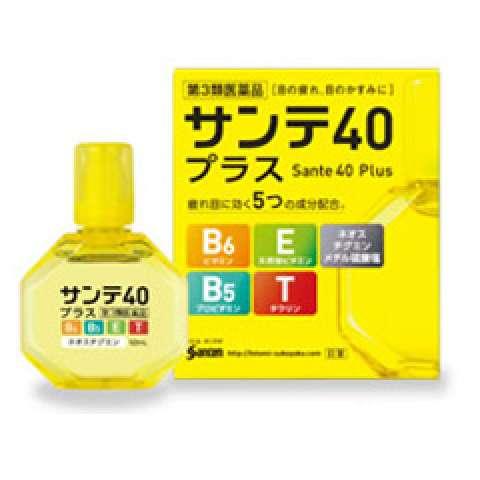 284566aed66e Японские витамины и БАДы.