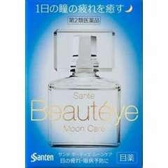 Sante Beauteye Moon Care